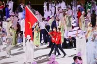 Đoàn Thể thao Việt Nam diễu hành tại Olympic Tokyo