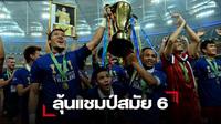 Báo Thái Lan tuyên bố hẹn đội tuyển Việt Nam ở chung kết AFF Cup