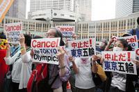Olympic Tokyo: Từ ''cục cưng'' thành ''cục nợ'' 20 tỷ USD của Nhật Bản