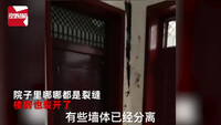Đi du lịch về thấy nhà nứt toang vì trận lũ lịch sử, hai vợ chồng dùng băng dính dán lại nhà ở tạm