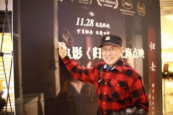 Nam diễn viên 89 tuổi qua đời vì tai nạn trong lúc đạp xe