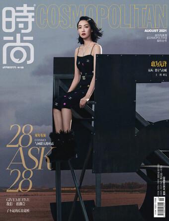 Nhà mốt Pháp đẩy bìa 5 đại sứ Chanel, Tống Thiến nhìn ''phèn'' nhất trong dàn sao