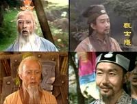 Kỷ lục của diễn viên đóng Thái Bạch Kim Tinh ''Tây Du ký 1986''