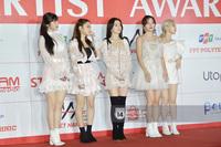2 siêu thảm đỏ tầm cỡ châu lục ở Việt Nam hồi chưa ''''Cô Vy'''': Yoona, Park Min Young, TWICE đổ bộ AAA, Wanna One và dàn sao náo loạn MAMA