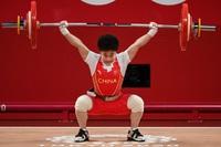 Vận động viên Trung Quốc gây kinh ngạc khi phá 3 kỷ lục Olympic