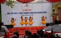 BIC Việt Nam tài trợ xây dựng trường mầm non Quảng Hưng