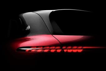 Mercedes-Maybach sắp có phiên bản chạy điện