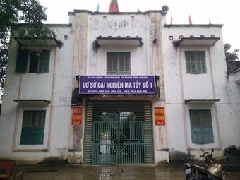 Lào Cai: Tạm dừng thăm nuôi học viên cai nghiện ma túy tập trung