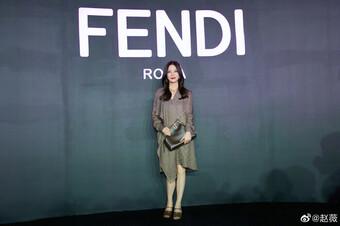 Triệu Vy ăn diện đơn giản visual kém xa đàn em Mỹ nhân Tân Cương tại show Fendi