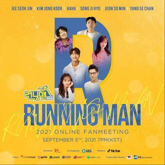 Running Man sẽ tổ chức fanmeeting trực tuyến