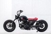 ''Xe khỉ'' Honda Monkey biến hình với phong cách bobber
