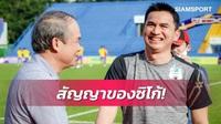 Báo Thái Lan bình luận thế nào quanh phát biểu của bầu Đức về HLV Kiatisuk?