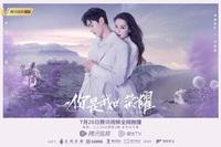 Dương Dương chủ động đòi hôn Địch Lệ Nhiệt Ba ở hậu trường, netizen ngỡ ngàng vì chemistry khác hẳn trên phim