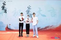 Hé lộ tạo hình Cung Tuấn - Địch Lệ Nhiệt Ba trong hậu trường ''An Lạc truyện''