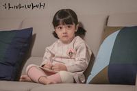 5 sao nhí tài năng đổ bộ trên phim Hàn trong năm nay: Nhóc tỳ ''Hospital Playlist'' sắp có fandom?