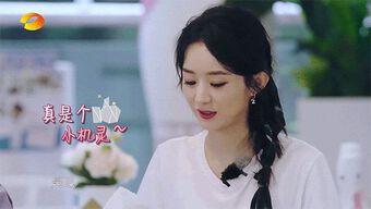"""Triệu Lệ Dĩnh đẹp ná thở trên thảm đỏ, lấn lướt Cảnh Điềm """"đệ nhất mỹ nữ Bắc Kinh"""""""