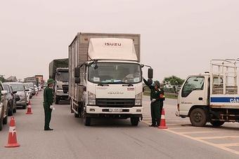 Sở Giao thông vận tải Hà Nội ra văn bản tạo thuận lợi cho lưu thông hàng hóa thiết yếu