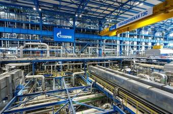 [ẢNH] Naftogaz Ukraine: Đề xuất của Gazprom về vận chuyển khí đốt là 'không thể chấp nhận'