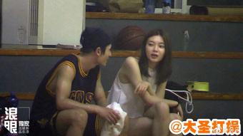 Mỹ nam Sơn Hà Lệnh lộ ảnh cầu hôn bạn gái 4 năm, động thái của nam thần Cung Tuấn mới khiến cả Cnet xôn xao