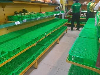 Người dân TP.HCM cần biết những cách đi siêu thị online những ngày giãn cách chỉ thị 16