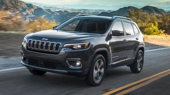 Jeep Cherokee 2021 sắp bán tại mắt Việt Nam có dưới 2 tỷ đồng
