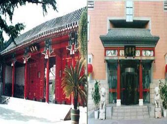 Trung Nam Hải - thâm cung quyền lực ở Bắc Kinh có gì đặc biệt?
