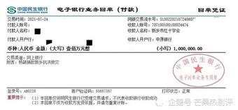 Bị mắng quyên góp keo kiệt, Angelababy vội ''bổ sung'' thêm 3,5 tỷ đồng vẫn không thể làm Cnet nguôi giận