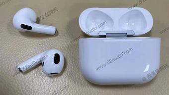 Sự kiện ra mắt iPhone 13 còn có sự xuất hiện của phụ kiện nào?
