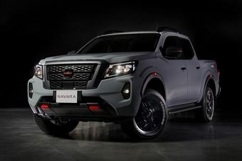 Nissan Navara 2021 cải tiến vượt trội ra mắt thị trường