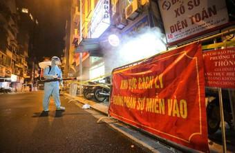 Chiều tối 25-7, Hà Nội thêm 7 ca Covid-19 mới, nhiều nhất ở quận Hai Bà Trưng