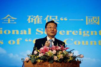 Trung Quốc đưa nhiều đề xuất với Mỹ để ''cứu'' quan hệ song phương