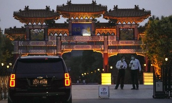 Trung Quốc tố Mỹ coi mình là 'kẻ thù'