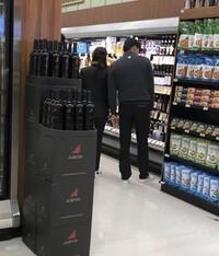 Son Ye Jin và Hyun Bin bị bắt gặp cùng nhau đi mua sắm