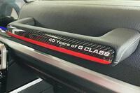 Khui công Mercedes-AMG G63 40th Years Of Legend vừa về Việt Nam