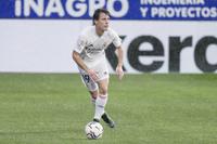 Chuyển nhượng 26/7: Real Madrid bán 'công thần' giá rẻ, MU tìm sẵn người thay Pogba