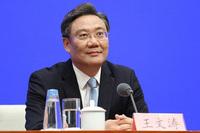 Mỹ - Trung ủng hộ hoạt động thương mại lành mạnh