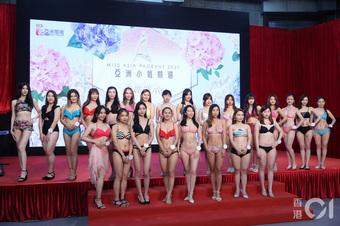 """Sốc """"toàn tập"""" trước ngoại hình của dàn thí sinh Hoa hậu châu Á 2021"""