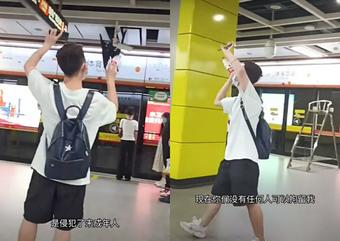 Fan cuồng Ngô Diệc Phàm đại náo tàu điện ngầm, hét lớn câu thần tượng vô tội