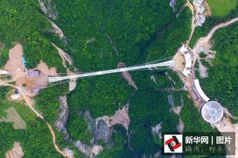TQ hoàn thành cây cầu kính dài nhất thế giới