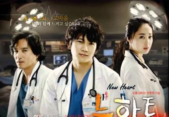 Top 10 nam bác sĩ điển trai nhất phim Hàn: Ji Sung lạnh lùng, ''chú chân dài'' đáng yêu hết phần thiên hạ