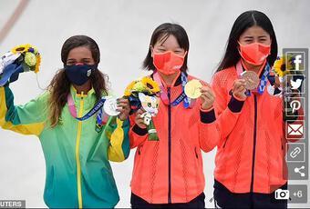 Ngạo nghễ Kosovo đua bảng xếp hạng huy chương Olympic, Trung Quốc hụt hơi thua Nhật - Mỹ