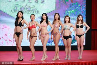 Thí sinh dự thi Hoa hậu châu Á 2021 gây tranh cãi trên mạng xã hội vì quá xấu