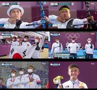 Khoảng cách thật sự của môn bắn cung ở ISAC và Olympic: Phiên bản của idol Hàn chỉ là trò con nít!