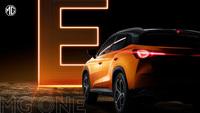 Lộ diện MG One - SUV mới toanh đấu Kia Seltos