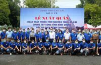 60 y bác sĩ Nghệ An tình nguyện vào Bình Dương chống dịch COVID-19