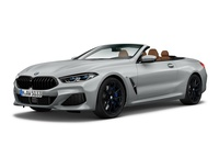 BMW 8-Series Heritage Edition ra mắt, chỉ sản xuất 9 chiếc
