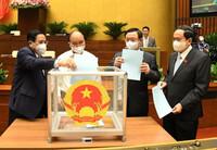 Quốc hội phê chuẩn bổ nhiệm 4 Thẩm phán Tòa án Nhân dân tối cao