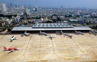 Mời đề xuất phương án quy hoạch phân khu sân bay, cảng Liên Chiểu, vịnh Đà Nẵng