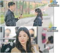 Song Hye Kyo và 'phi công' kém 11 tuổi tình cảm trong phim mới