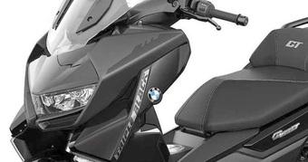 """Xe ga cho """"nhà giàu"""" BMW 150cc chuẩn bị trình làng"""